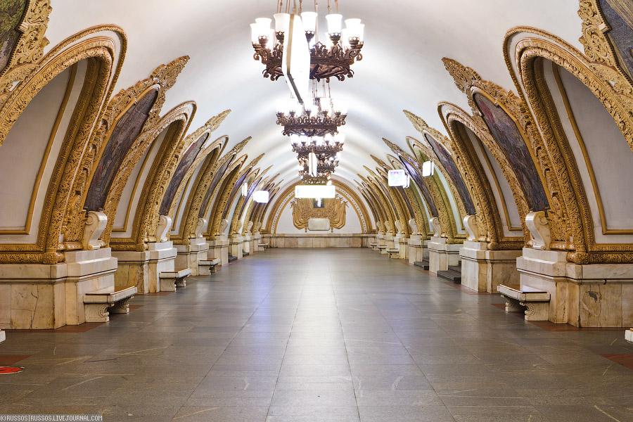 4186 Станция «Киевская кольцевая»