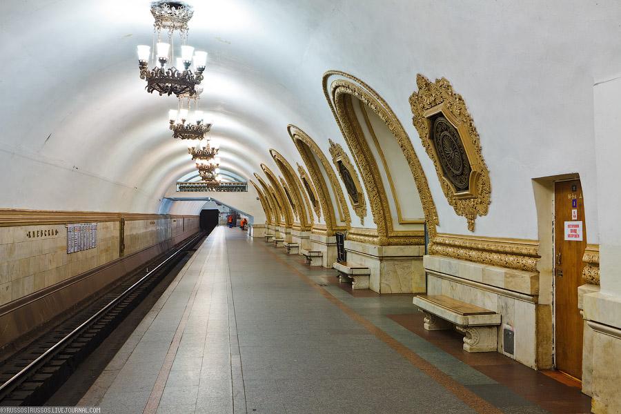 7124 Станция «Киевская кольцевая»