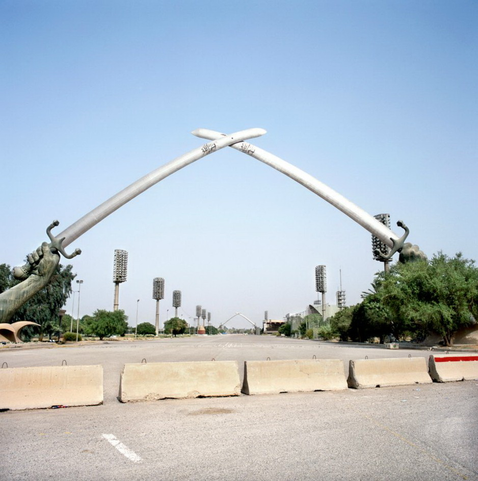 Жизнь в Багдаде