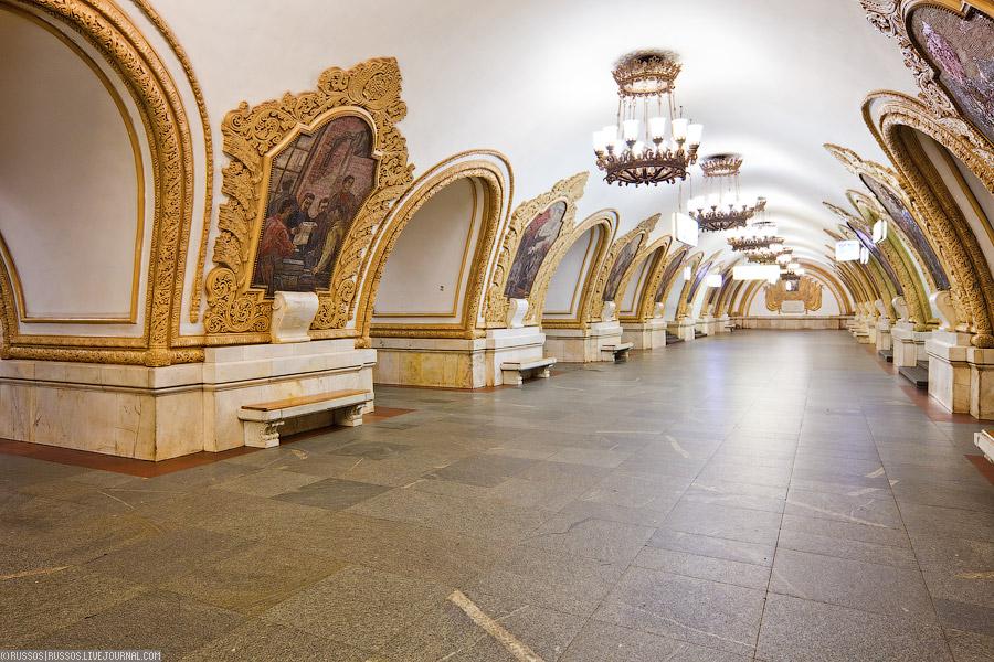 9116 Станция «Киевская кольцевая»