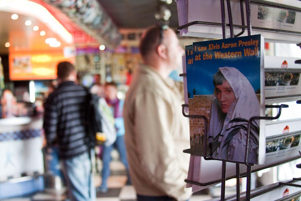 9143 Кафе Elvis в Израиле