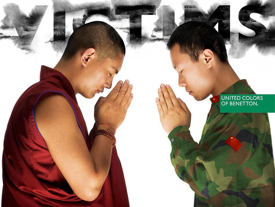 benetton_victims