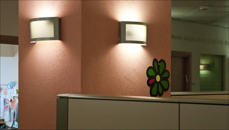 icq06 Офис компании ICQ