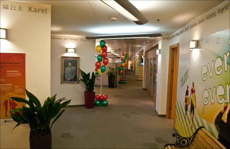 icq07 Офис компании ICQ