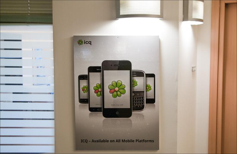 icq09 Офис компании ICQ
