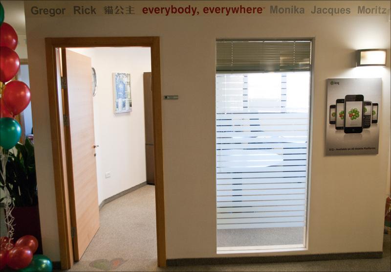 icq16 Офис компании ICQ