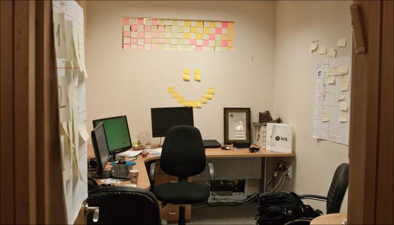 icq19 Офис компании ICQ