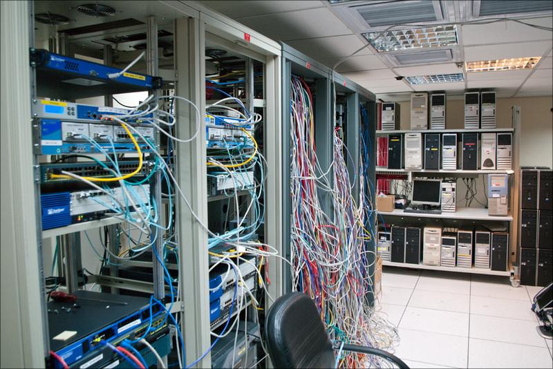 icq37 Офис компании ICQ