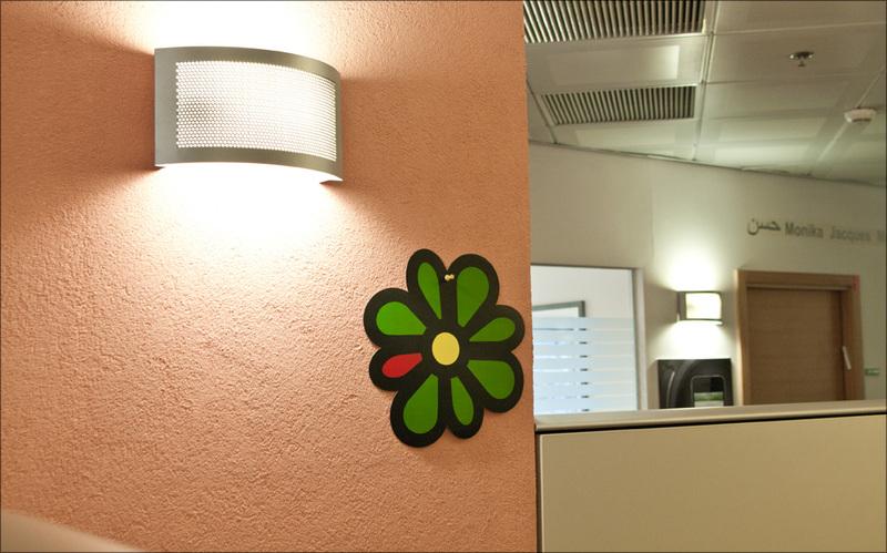 icq42 Офис компании ICQ