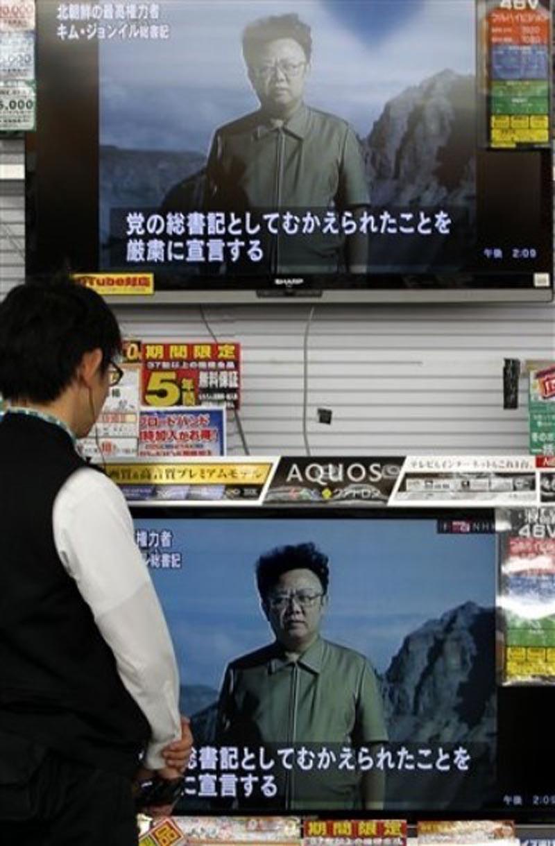kimdead18 Умер лидер Северной Кореи Ким Чен Ир
