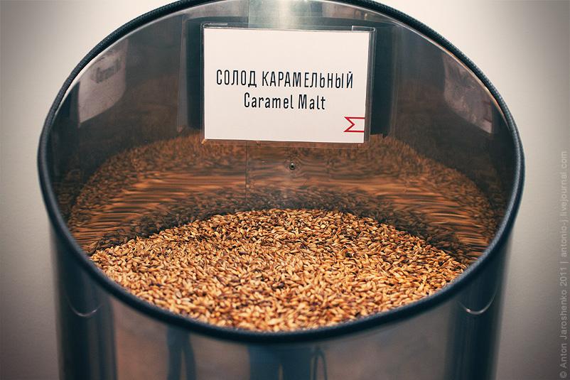 moscow brewery 02 Московская Пивоваренная Компания