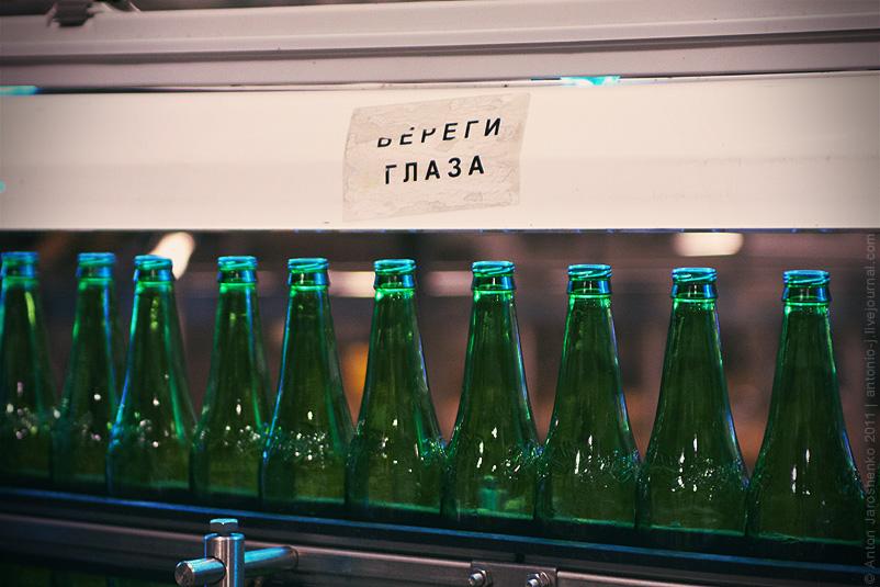 moscow brewery 28 Московская Пивоваренная Компания