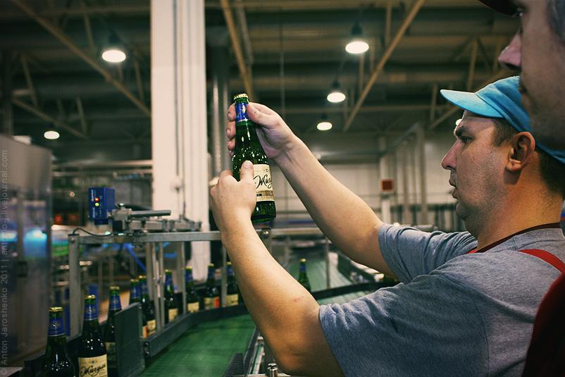 moscow brewery 33 Московская Пивоваренная Компания