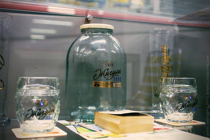 moscow brewery 37 Московская Пивоваренная Компания