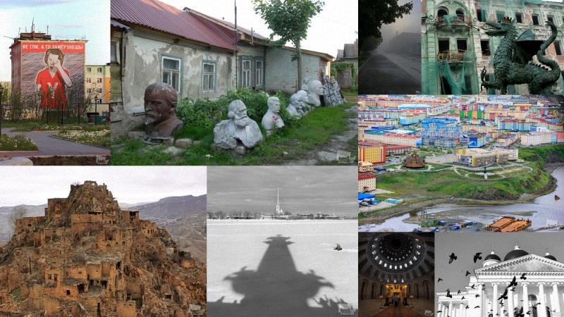 Лучшие фотографии России 2011. Номинация «Архитектура»