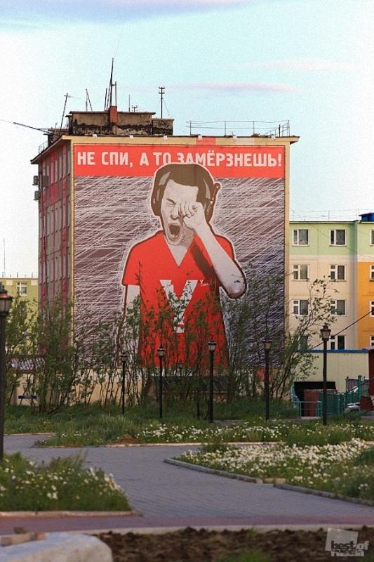 0491 Лучшие фотографии России 2011. Номинация Архитектура