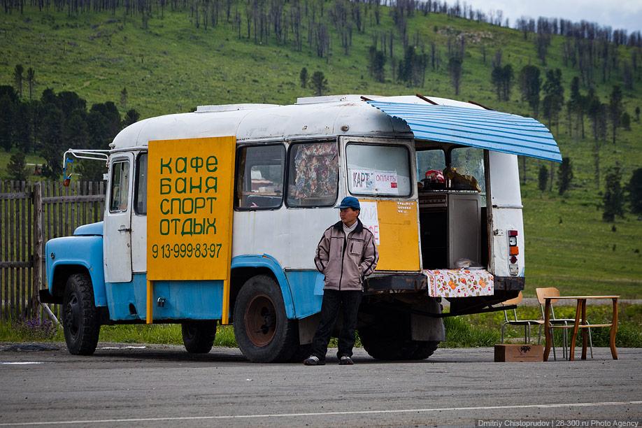 0914 Алтай: Дорога к пчелам за 4 млрд рублей