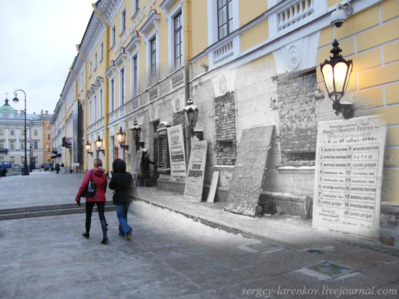 1065 Эхо блокады Ленинграда