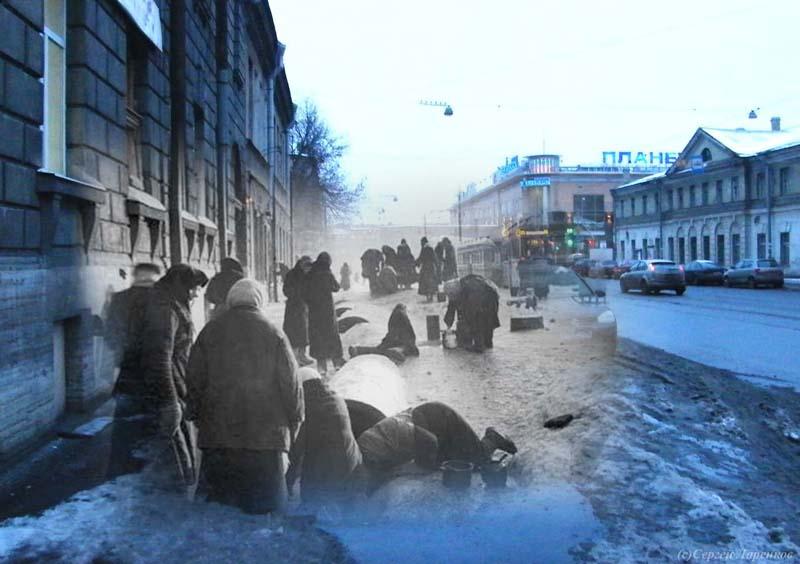 1195 Эхо блокады Ленинграда