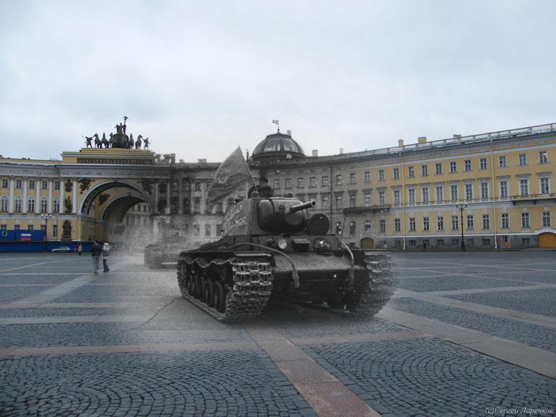 1253 Эхо блокады Ленинграда