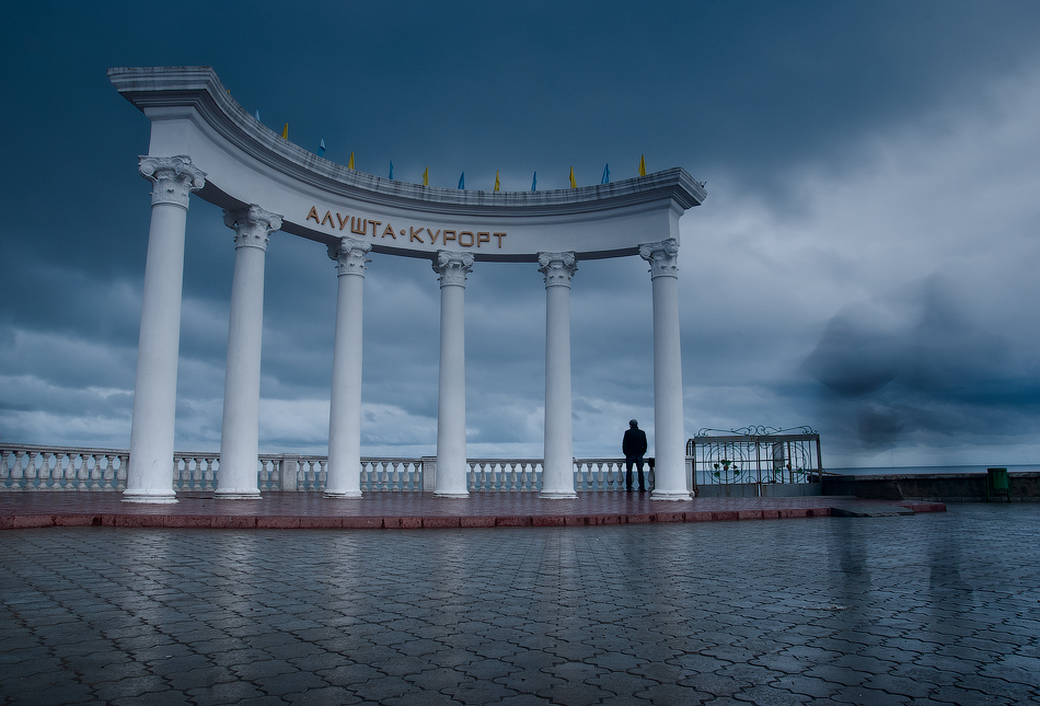 1357 Зимний Крым