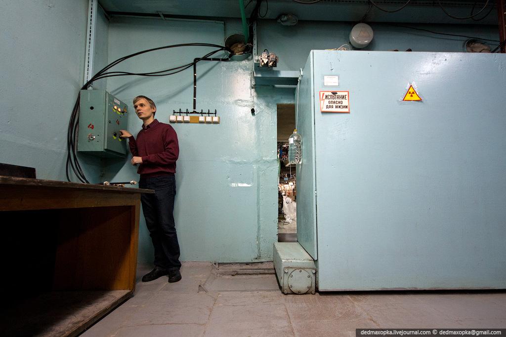 1459 Институт Ядерной Физики (ИЯФ СО РАН)