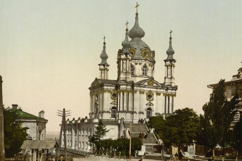 1473 Что изменилось в Киеве за последние 100 лет