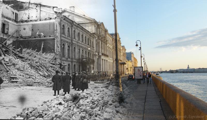 1549 Эхо блокады Ленинграда
