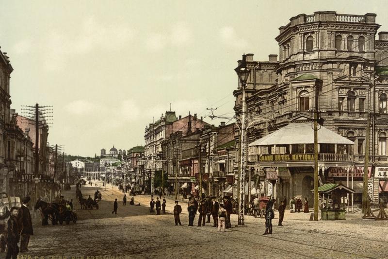 1856 Что изменилось в Киеве за последние 100 лет
