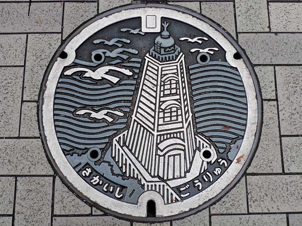 1962 Необычный уличный арт: Канализационные люки из Японии