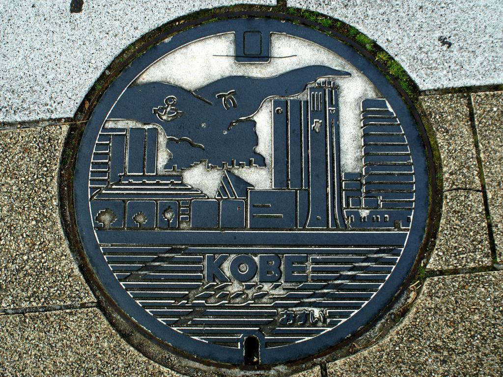 2058 Необычный уличный арт: Канализационные люки из Японии