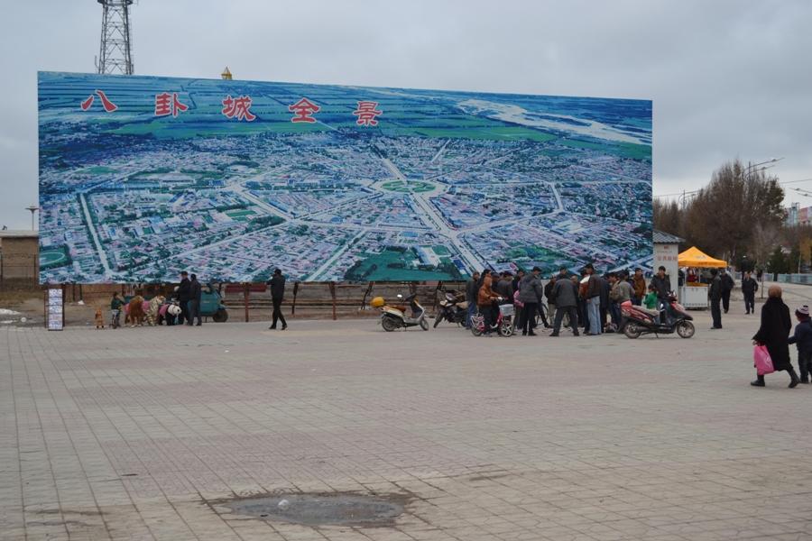 2316 «Спокойная жизнь» китайского колхоза