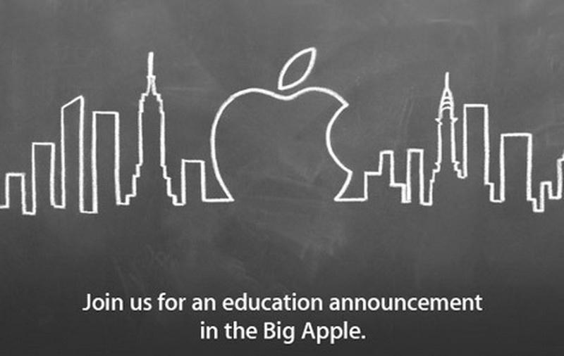 2430 Музей Гуггенхайма: выбор Apple в городе Большого Яблока
