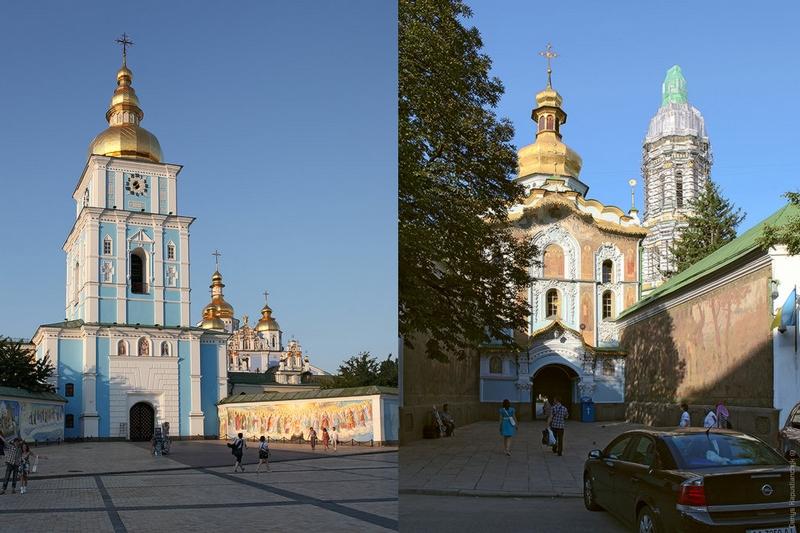 2533 Что изменилось в Киеве за последние 100 лет