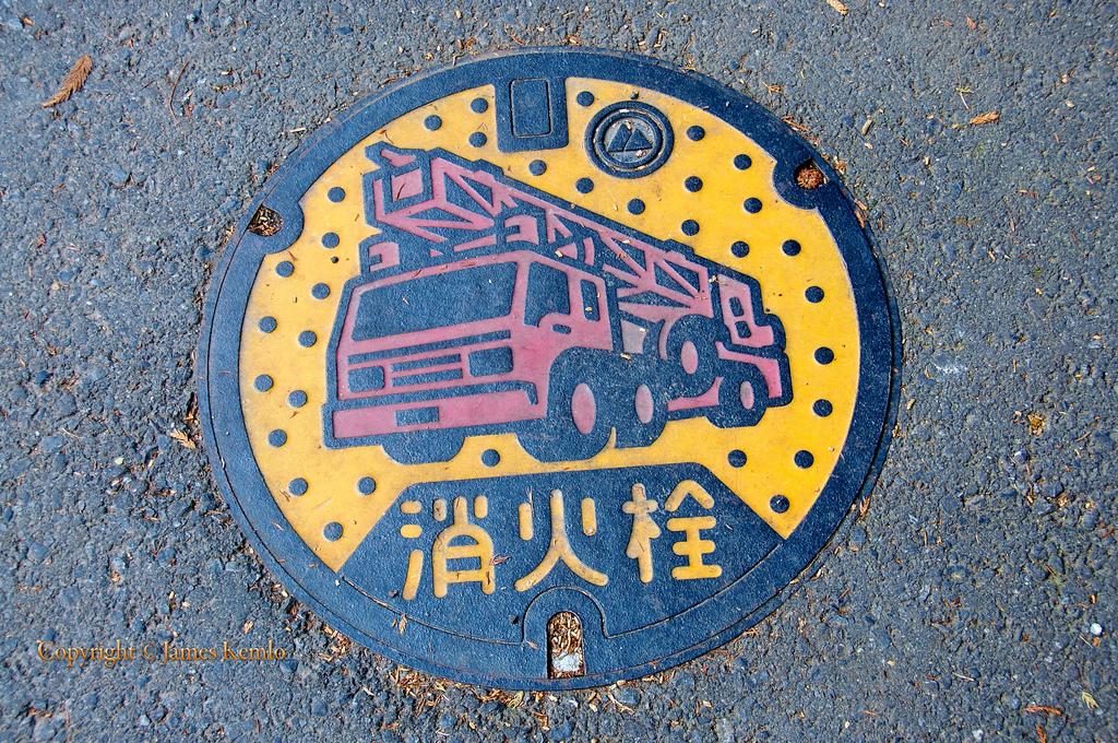 2732 Необычный уличный арт: Канализационные люки из Японии