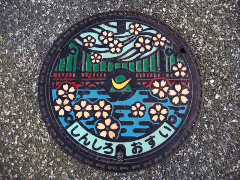 5135 Необычный уличный арт: Канализационные люки из Японии