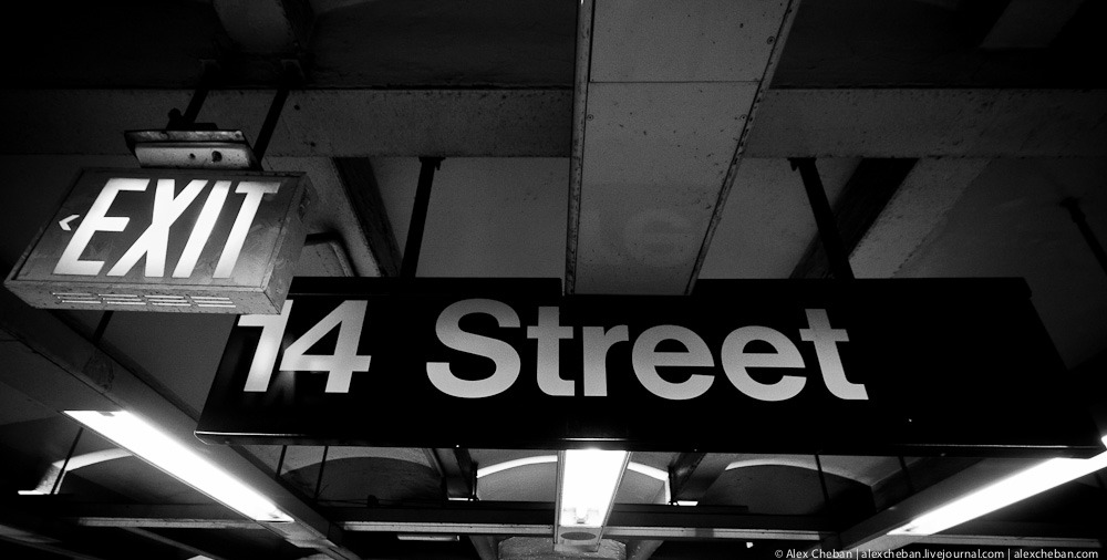 566 Метро Нью Йорка