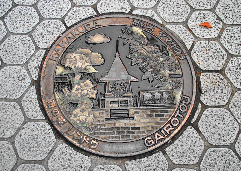8115 Необычный уличный арт: Канализационные люки из Японии