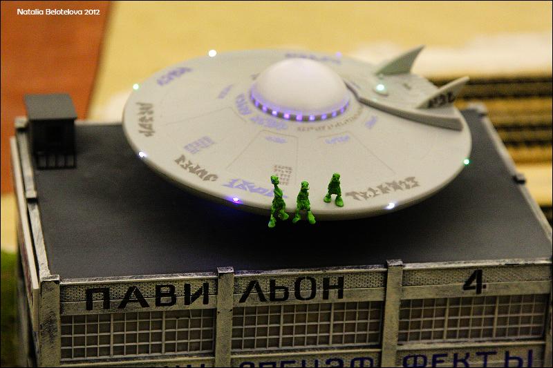 852 Путешествие в игрушечную Россию: Гранд Макет на январь 2012