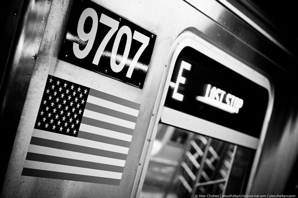 855 Метро Нью Йорка
