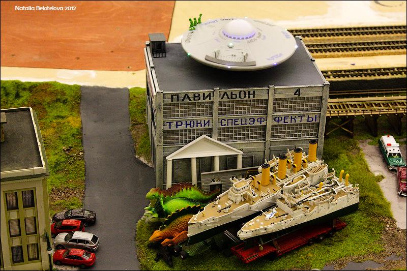 862 Путешествие в игрушечную Россию: Гранд Макет на январь 2012