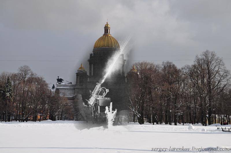 868 Эхо блокады Ленинграда
