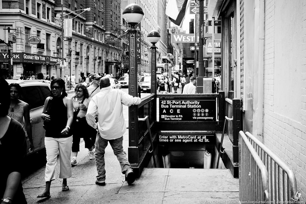 947 Метро Нью Йорка