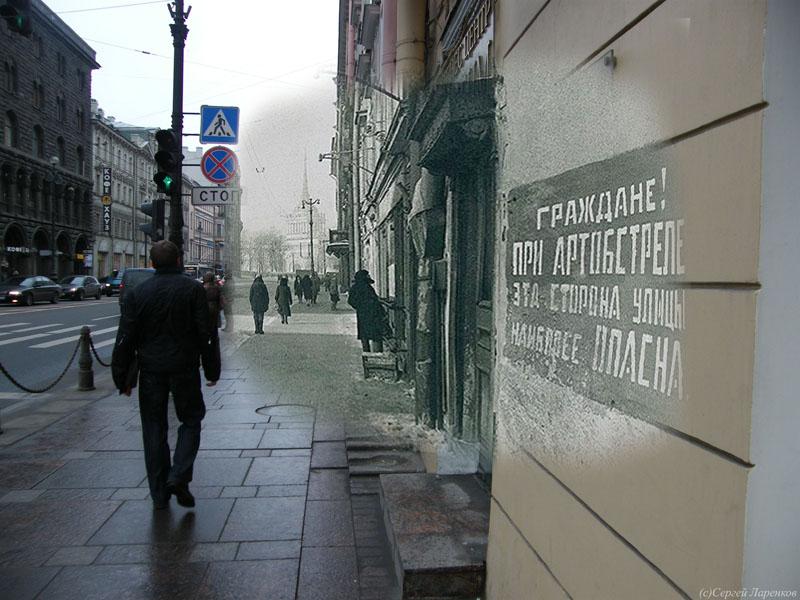 959 Эхо блокады Ленинграда