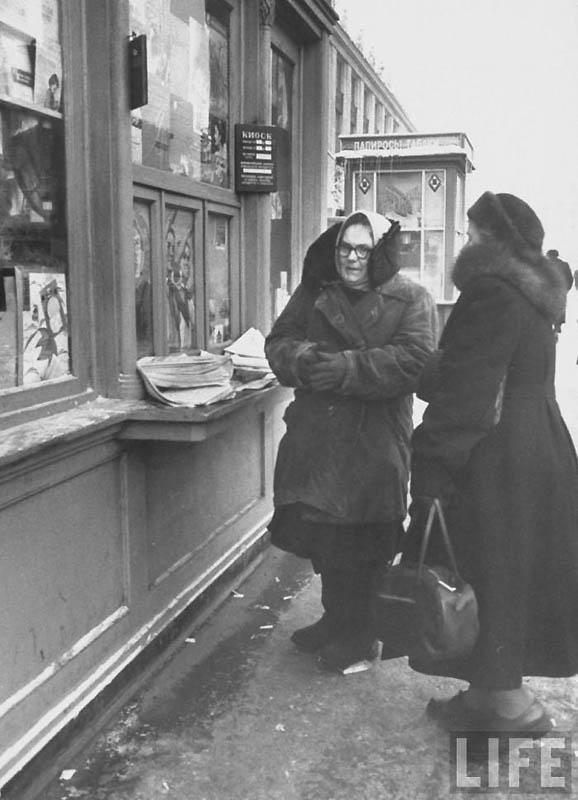 Moscow 31 Москва зимой 1959 года