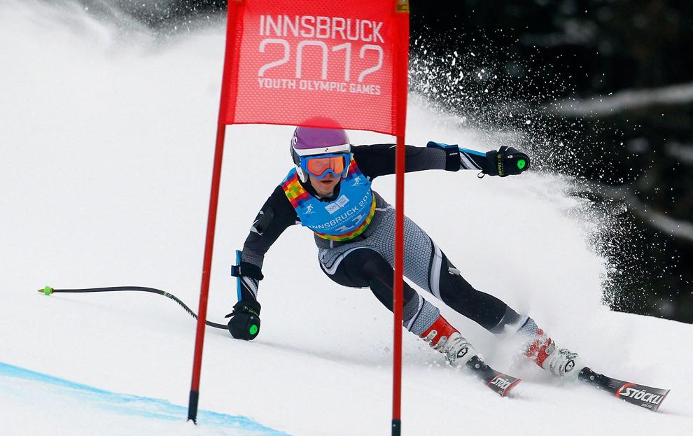 bp152 Зимние Юношеские Олимпийские игры 2012