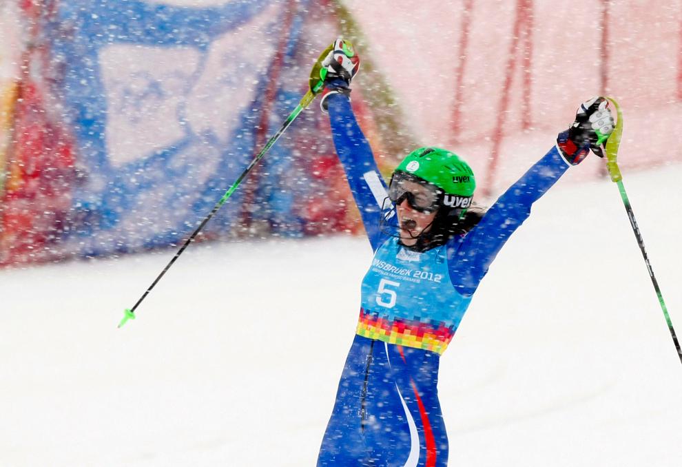 bp202 Зимние Юношеские Олимпийские игры 2012
