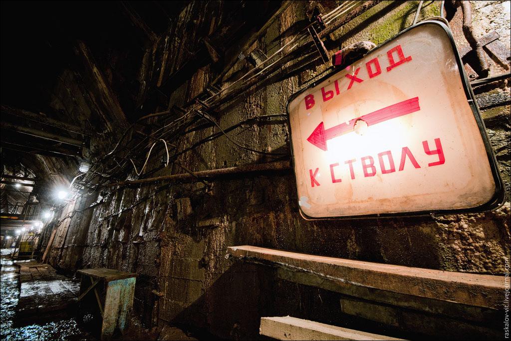 krasno43 Высотный Красноярск