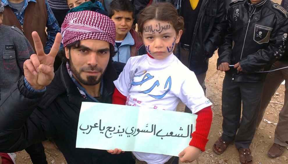 s s16 RTR2VRBP 990x566 Беспорядки в Сирии