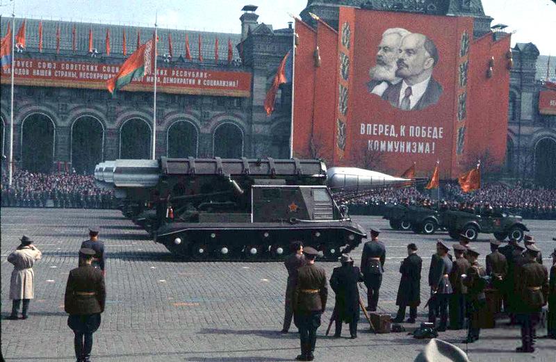 00518 23 февраля   День Советской Армии и Военно Морского флота